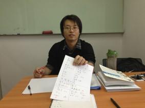 Sprachschule Chinesisch Beijing (Peking) Chris ist ein toller Lehrer