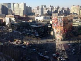 Sprachschule Chinesisch Beijing (Peking) Blick aufs moderne San Li Tun