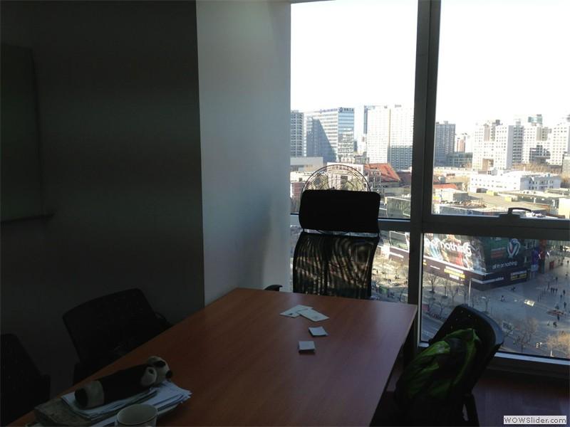 Der Blick aus dem Klassenraum über Beijing (Peking)